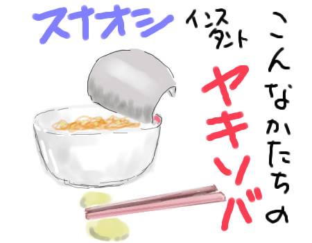 イラスト 2.jpg