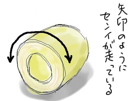 イラスト 21.jpg