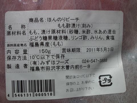 ファイル 1059-4.jpg