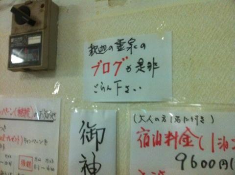 ファイル 1143-5.jpg