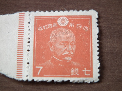 世界の切手のいろいろ4:日本 ...