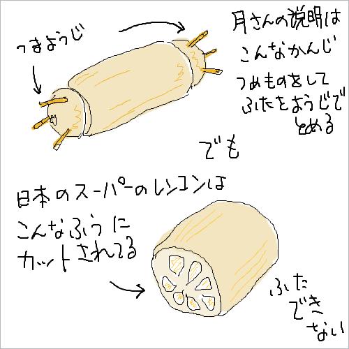 ファイル 1702-1.png