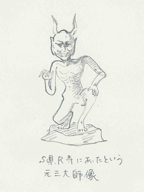 ファイル 1754-3.png