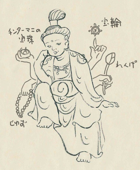 ファイル 1757-2.jpg