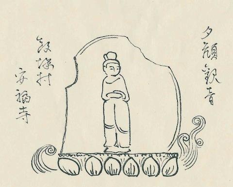 ファイル 1767-3.jpg