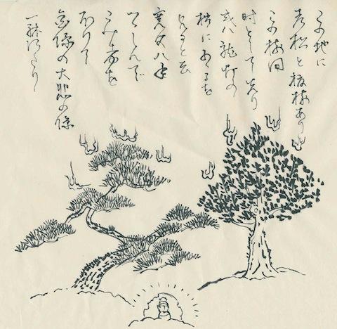 ファイル 1767-4.jpg
