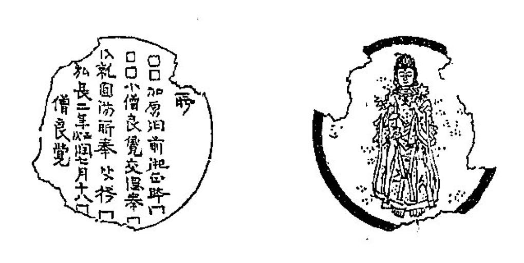 ファイル 1767-5.png