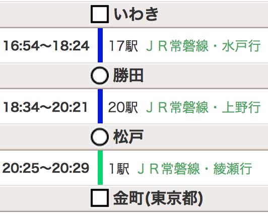 ファイル 1773-4.png