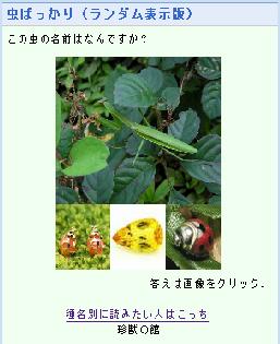 ファイル 330-1.png