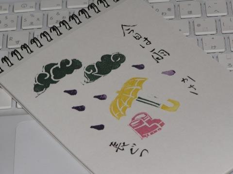 ファイル 563-3.jpg