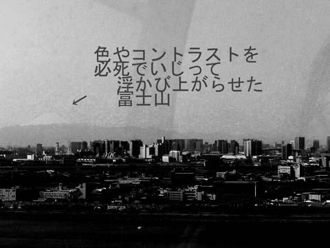 ファイル 614-5.jpg