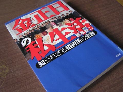 ファイル 689-1.jpg