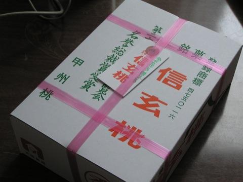 ファイル 722-3.jpg