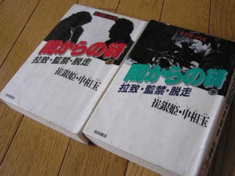 ファイル 641-4.jpg