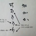 IMG_5079s