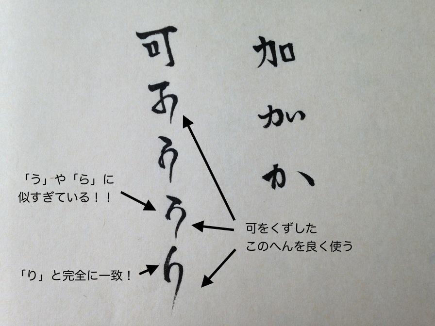http://www.chinjuh.mydns.jp/wp/wp-content/uploads/2016/05/IMG_5079s.jpg