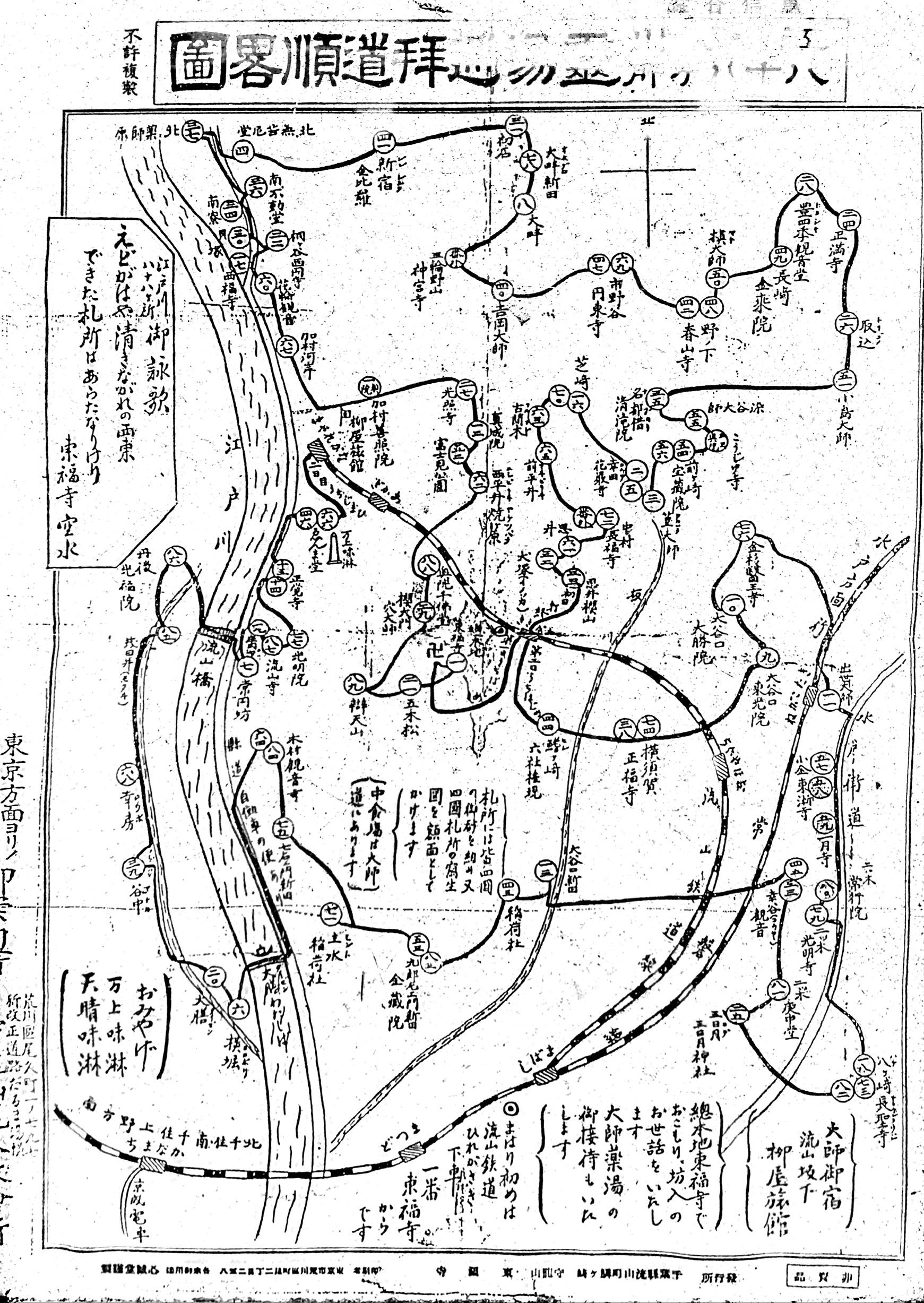 江戸川八十八ヶ所地図